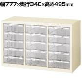 SE-A4G-P305L/A4判書類整理ケース書庫内収納型 【国産】【完成品】