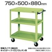 EKR-200JNU| サカエ スーパーワゴン(ゴム車) 均等耐荷重200kg/段 突き合わせ方式搭載