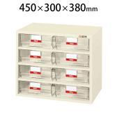 サカエ フレシスラックケース パーツケース 小物管理棚 部品箱 FCR-4CT 幅450×奥行300×高さ380mm