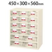 サカエ フレシスラックケース パーツケース 小物管理棚 部品箱 FCR-6FT 幅450×奥行300×高さ560mm
