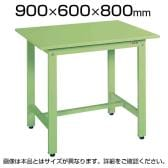サカエ 軽量作業台 ワークテーブル KHタイプ スチール天板 均等耐荷重350kg 幅900×奥行600×高さ800mm KH-38S