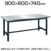 サカエ 軽量作業台 ステンレステーブル ダークグレー KKタイプ KK-096SU3DN 幅900×奥行600×高さ740mm