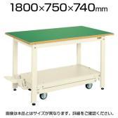 サカエ 軽量作業台 KKタイプ・ペダル昇降移動式 ワークテーブル 均等耐荷重350kg(固定時) 幅1800×奥行750×高さ740mm KK-187F
