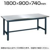 サカエ 軽量作業台 ステンレステーブル KKタイプ ダークグレー KK-189SU3DN 幅1800×奥行900×高さ740mm