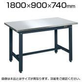 サカエ 軽量作業台 ステンレステーブル KKタイプ ダークグレー KK-189SU4DN 幅1800×奥行900×高さ740mm