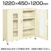 サカエ スーパージャンボ保管庫 SKS-124512AIK 幅1220×奥行450×高さ1200mm