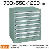 サカエ 重量キャビネット SKVタイプ 7段 鍵付き 均等耐荷重100kg(引出し1段あたり) 幅700×奥行550×高さ1200mm SKV7-1271ANGN
