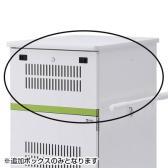 タブレット収納保管庫用追加収納ボックス(22台収納タイプ用) W460×D590×H225mm