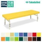 高田ベッド SDエイト 診察/施術台 25mmピッチ高さ8段階調節 廉価版 TB-1001 サイズ/カラー(18色)選択可能