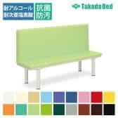 高田ベッド ソファー・チェア TB-101 ダッグベンチ コンパクト座幅 省スペース サイズ/カラー(18色)選択可