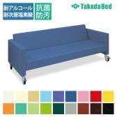 高田ベッド ソファー・チェア TB-1025 ベンチストレッチャー 緊急時ベッド 直径10cmダブルロックキャスター仕様 収納式点滴棒取付金具付属 サイズ/カラー(18色)選択可