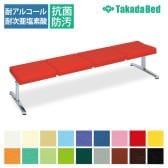 高田ベッド ソファー・チェア TB-1145-03 フロン(四人掛) 待合室 鏡面仕上げアルミ脚 優しい形状 デザイン性 カラー(18色)選択可