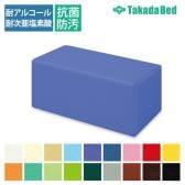高田ベッド ソファー・チェア TB-1148-02 キュービック(02) 待合室 シンプル レイアウト自在 省スペース サイズ/カラー(18色)選択可