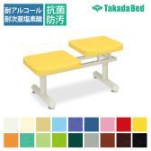 高田ベッド ソファー・チェア TB-1248-01 Aセライ(二人掛) 待合室 スチール脚 独立凸凹シート ゆったり空間 カラー(18色)選択可