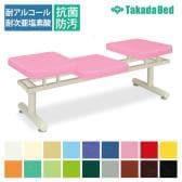 高田ベッド ソファー・チェア TB-1248-03 Bセライ(三人掛) 待合室 スチール脚 独立凸凹シート ゆったり空間 カラー(18色)選択可