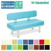 高田ベッド ソファー・チェア TB-131 131型ソファー・背付き 座面/背もたれセパレートタイプ 省スペース サイズ/カラー(18色)選択可