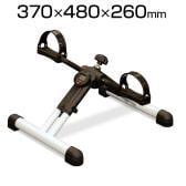 高田ベッド リハビリやエクササイズ向けペダル 下肢・上肢の回転運動用 消費カロリー・使用時間計測可能 TB-1316 リハビリペダル