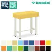 高田ベッド ラックベッド 診察/施術台 補助用上肢/下肢台 40mm角パイプ脚 TB-1341 サイズ/カラー(18色)選択可能