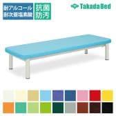 高田ベッド ソファー・チェア TB-540 ベンチャー 待合室 6cmクッション 座り心地/安定性 省スペース サイズ/カラー(18色)選択可