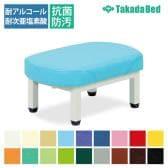 高田ベッド ソファー・チェア TB-541 ローチェアー 診察室/処置室 頑丈スチール構造 省スペース低床型 安定 カラー(18色)選択可