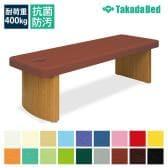 高田ベッド ダイナDX 診察/施術台 有孔タイプ 木目調脚 かどまる加工仕様 TB-664U サイズ/カラー(18色)選択可能