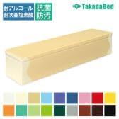 高田ベッド ソファー・チェア TB-707-02 レゴーB(02) スペース有効活用 大きな収納 ボックス型ベンチ サイズ/カラー(本体メイン:18色 本体側面:18色)選択可 メイン色