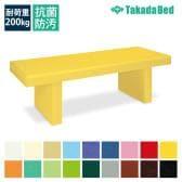 高田ベッド ソニーSX 診察/施術台 オールレザー仕様  デザイン 木製フレーム TB-710 サイズ/カラー(18色)選択可能