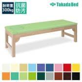 高田ベッド モクベッドSF 診察/施術台 オール木仕様 埋込式ケアフェイスマット/埋込式無孔マット付属 TB-748 サイズ/カラー(18色)選択可能