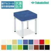 高田ベッド ソファー・チェア TB-828 ボタンスツール 待合室 レトロ/クラシック ボタン絞り加工座面 クロムメッキ脚 サイズ(座高)/カラー(18色)選択可