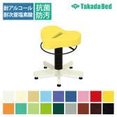 高田ベッド ソファー・チェア TB-904-02 プロスツール(アジャスター付き) 診察室/処置室 プロ仕様シート 高さ調整リングレバー カラー(18色)選択可