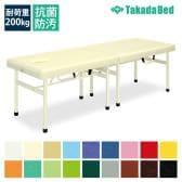 高田ベッド サイズ選択可能 ポータブルベット 折りたたみベッド 有孔オリコベッド/TB-960U