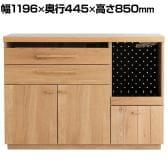 OCTA オクタ 120カウンター 食器棚 キッチン収納 幅1196×奥行445×高さ850mm