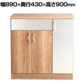 TMモデロ 90カウンター SNA 食器棚 キッチン収納 幅890×奥行430×高さ900mm