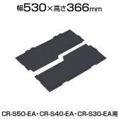 [オプション] トラスコ中山 導電性オリコンCR-S50/40/30EA兼用両開キフタ ブラック TRUSCO CR-D2F-EA / 819-1376