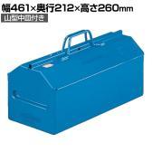 L-450-B | 山型中皿付き工具箱 ツールボックス 国産 幅461×奥行212×高さ260mm ブルー トラスコ中山 (TRUSCO)/ 117-3189