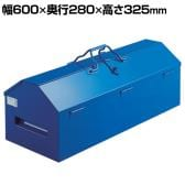 LG-600-A | ジャンボ工具箱 ツールボックス 国産 幅600×奥行280×高さ325mm ブルー トラスコ中山 (TRUSCO)/ 482-0347