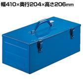 PT-410   パーツボックス ツールボックス 工具箱 国産 幅410×奥行204×高さ206mm トラスコ中山 (TRUSCO)/ 120-0780