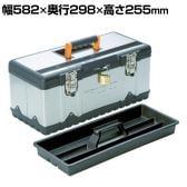 TSUS-3024L   ステンレス工具箱 Lサイズ 幅582×奥行298×高さ255mm トラスコ中山 (TRUSCO)/ 389-4878