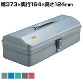 Y-350   山型工具箱 中皿なし 国産 幅373×奥行164×高さ124mm トラスコ中山 (TRUSCO)