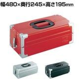TONE ツールケース(メタル) 天面フラットV形2段式 433×220×160mm BX322S