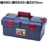 リングスター スーパーボックス SW-450 ブルー バンパー素材 高強度 SW-450-B