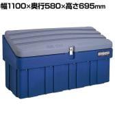リングスター スーパーボックス グレート SG-1000 グレー/ネイビー ポリエチレン/ステンレス蝶番 高耐久 SG-1000-GY/NY