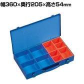 リングスター パーツボックス 小物整理 すっきり収納 RSP-360C ブルー RSP-360C-B