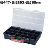 リングスター リムーバブルパーツケース 7mmピッチ仕切 2WAYオープン方式 RVP-4500