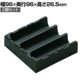 rose ボックス半分タイプ 整理整頓 パーツ保管 汎用 積み重ね可 3パーツ仕切有り AQ-1116