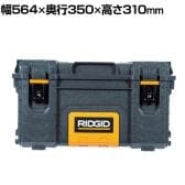 RIDGID ツールボックス 小物向けツールトレー付 M 57483