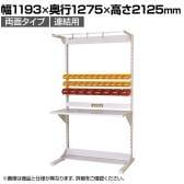 山金工業 【追加/増設用】 ラインテーブル 間口1200サイズ 両面・連結 HRR-1221R-FYC 幅1193×奥行1275×高さ2125mm 付属品セット パールピンク