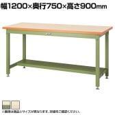 山金工業 ワークテーブル スーパータイプ メラミン天板 半面棚板付き SSMH-1275T 幅1200×奥行750×高さ900mm