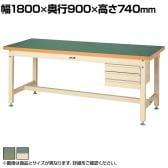 山金工業 ワークテーブル スーパータイプ 塩ビシート天板+キャビネット3段付き SSR-1890 幅1800×奥行900×高さ740mm