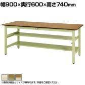 山金工業 ワークテーブル300シリーズ 固定式 中間棚付き ポリエステル天板 SWP-960TS1 幅900×奥行600×高さ740mm